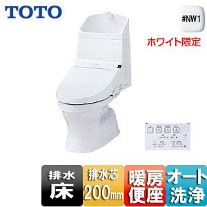 トイレ|【SALE】ウォシュレット一体形便器 HV[床:排水芯200mm][手洗い有り][防露あり][一般地][ホワイト]