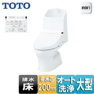 トイレ|【台数限定】【SALE】ウォシュレット一体形便器 HV[床:排水芯200mm][手洗い有り][防露あり][一般地][ホワイト]