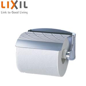 トイレ|紙巻器