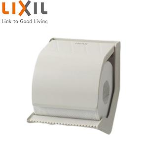 トイレ ワンハンドカット式紙巻器