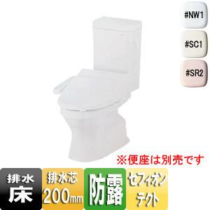 組み合わせ便器[旧セレストR][床:排水芯200mm][手洗い無し][エロンゲートサイズ][防露あり][一般地]
