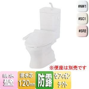 組み合わせ便器[旧セレストR][壁:排水芯120mm][手洗い有り][エロンゲートサイズ][防露あり][一般地]