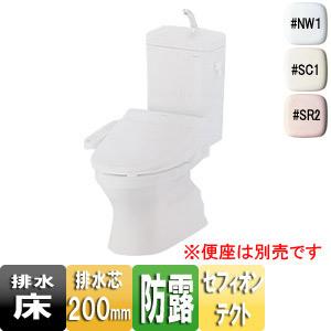 組み合わせ便器[旧セレストR][床:排水芯200mm][手洗い有り][エロンゲートサイズ][防露あり][一般地]