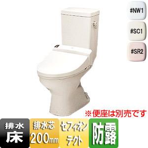 組み合わせ便器[旧セレストR][床:排水芯200mm][手洗い無し][レギュラーサイズ][防露あり][一般地]
