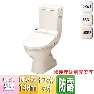 組み合わせ便器[旧セレストR][壁:排水芯148mm][手洗い無し][レギュラーサイズ][防露あり][一般地]