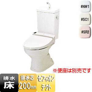 【送料無料】 組み合わせ便器 セレストR[床:排水芯200mm][手洗い有り][防露なし][一般地]