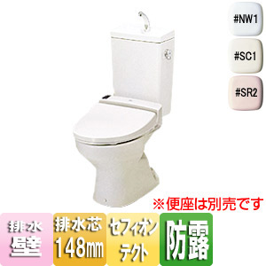組み合わせ便器[旧セレストR][壁:排水芯148mm][手洗い有り][レギュラーサイズ][防露あり][一般地]