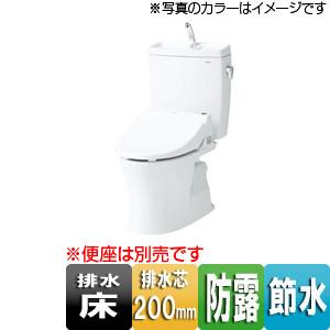 トイレ|【SALE】組み合わせ便器 ピュアレストQR[床:排水芯200mm][手洗い有り][一般地][ホワイト]