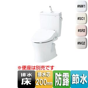 トイレ|組み合わせ便器 ピュアレストQR[床:排水芯200mm][手洗い有り][一般地][ホワイト]