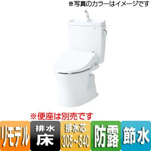 【SALE】組み合わせ便器 ピュアレストQR[床:排水芯3050540mm][リモデル][手洗い有り][一般地][ホワイト]