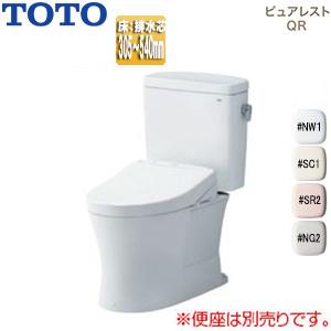 組み合わせ便器 ピュアレストQR[床:排水芯305〜540mm][リモデル][手洗い無し][一般地]