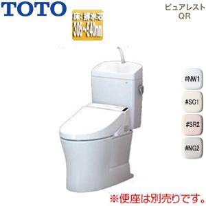 組み合わせ便器 ピュアレストQR[床:排水芯305〜540mm][リモデル][手洗い有り][一般地]