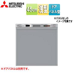 ビルトイン食器洗い乾燥機[スライドオープンタイプ][幅45cm][約5人用][ステンレスシルバー][ドアパネル型]