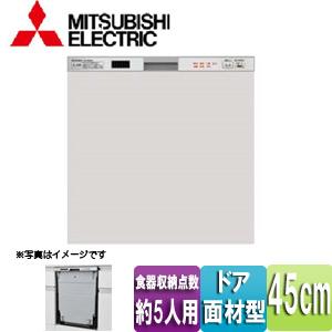 ビルトイン食洗機|ビルトイン食器洗い乾燥機[スライドオープンタイプ][幅45cm][約5人用][シルバー][ドア面材型]