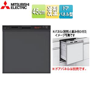 ビルトイン食器洗い乾燥機[取替用][買替対応][スライドオープンタイプ][スリムタイプ][幅45cm][約5人用][ブラック][ドアパネル型]