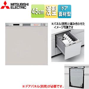 ビルトイン食器洗い乾燥機[新設用][スライドオープンタイプ][スリムタイプ][幅45cm][約5人用][シルバー][ドア面材型]