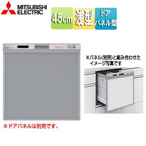ビルトイン食器洗い乾燥機[取替用][買替対応][スライドオープンタイプ][スリムタイプ][幅45cm][約5人用][シルバー][ドアパネル型]
