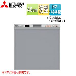 ビルトイン食器洗い乾燥機[スライドオープンタイプ][幅45cm][約5人用][メタリックシルバー][ドアパネル型]
