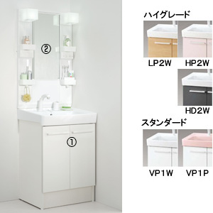 洗面化粧台セット オフト[間口600mm][高さ1780mm][扉タイプ][シングルレバー洗髪シャワー水栓][1面鏡][ショートミラー][LED][くもり止め]