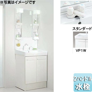 【SALE】洗面化粧台 オフト[間口600mm][高さ1850mm][2バルブ水栓][1面鏡][蛍光灯][くもり止めなし][一般地][ホワイト]