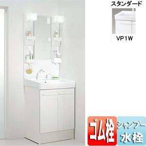 【送料無料】【SALE】洗面化粧台 オフト[間口600mm][高さ1850mm][シングルレバー洗髪シャワー水栓][ゴム栓式][1面鏡][蛍光灯][くもり止めなし][一般地][ホワイト]