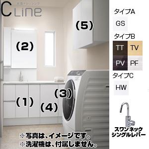 ●洗面化粧台セット シーライン[スリムD450][間口1650mm][スリムワイドカウンター引出し][スワンネックシングルレバー][2面鏡][LED][一般地]