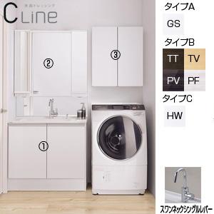 ●洗面化粧台セット シーライン[スリムD450][間口900mm][両開き][スワンネックシングルレバー][3面鏡][照明なし][一般地寒冷地共用]