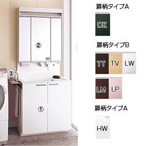 洗面化粧台セット ウツクシーズ[間口750mm][高さ1950mm][両開き][シャワーヘッド引出しなし][蛍光灯][3面鏡][汚れシャット][一般地]