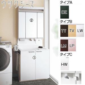 ●洗面化粧台セット ウツクシーズ[間口900mm][高さ1950mm][両開き][シャワーヘッド引出しなし][LED3面鏡][汚れシャット][一般地]
