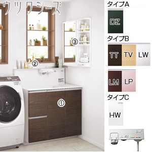 トイレ|●洗面化粧台セット ウツクシーズ[間口900mm][高さ1050mm][引出し][タッチレス水栓(すぐピタ)][横壁用両用ミラー][一般地]