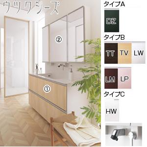 トイレ|洗面化粧台セット ウツクシーズ[間口1200mm][高さ1950mm][パノラマスライド][シャワーヘッド引出しあり][美ルック ツインラインLED3面鏡][汚れシャット][一般地]