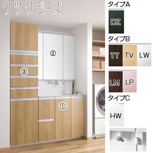 トイレ|洗面化粧台セット ウツクシーズ[間口1350mm][高さ1950mm][引出し][シャワーヘッド引出しなし][LED3面鏡][汚れシャット][一般地]