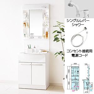 【SALE】洗面化粧台 エムライン[間口600mm][高さ1800mm][1面鏡][シングルレバーシャワー混合水栓][蛍光灯][ホワイト][一般地]