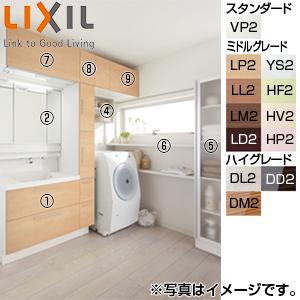 洗面化粧台セット エルシィ(L.C.)[間口900mm][高さ1900mm][フルスライドタイプ][キレイアップ水栓][シングルレバーシャワー水栓][LED][3面鏡][一般地]