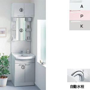 洗面化粧台セット Aシリーズ[間口600mm][高さ2300mm][2枚扉][自動水栓][1面鏡][LED][くもり止め]