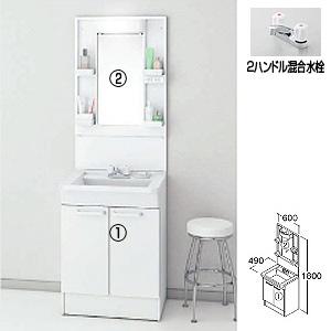 洗面化粧台セット Bシリーズ[間口600mm][高さ1800mm][2ハンドル混合水栓][1面鏡][LED][くもり止め][一般地寒冷地共用]