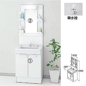 洗面化粧台セット Bシリーズ[間口600mm][高さ1800mm][単水栓][1面鏡][LED][くもり止め][一般地寒冷地共用]
