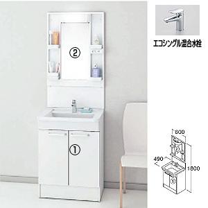 洗面化粧台セット Bシリーズ[間口600mm][高さ1800mm][エコシングル混合水栓][1面鏡][LED][くもり止め][一般地寒冷地共用]