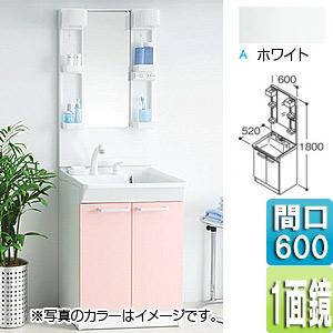 【SALE】洗面化粧台 Vシリーズ[間口600mm][エコシングルシャンプー水栓][一般地][ホワイト]