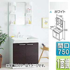 【SALE】洗面化粧台 Vシリーズ[間口750mm][エコシングルシャンプー水栓][一般地][ホワイト]
