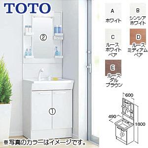【SALE】洗面化粧台セット Vシリーズ[間口600mm][高さ1800mm][2枚扉][エコシングルシャワー水栓][LED1面鏡]