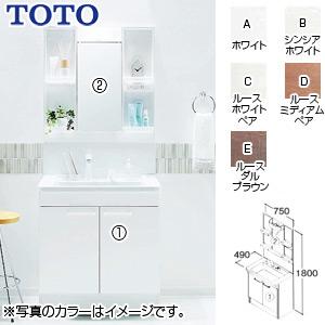 トイレ|【SALE】洗面化粧台セット Vシリーズ[間口750mm][高さ1800mm][2枚扉][エコシングルシャワー水栓][LED][1面鏡][エコミラー][一般地]