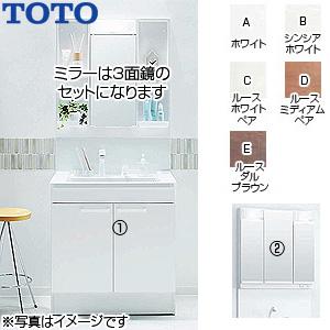 トイレ|洗面化粧台セット Vシリーズ[間口750mm][高さ1900mm][2枚扉][エコシングルシャワー水栓][LED3][面鏡][一般地]