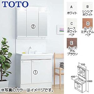 洗面化粧台セット Vシリーズ[間口750mm][高さ1900mm][片引き出し][エコシングルシャワー水栓][LED][3面鏡][エコミラー][一般地]