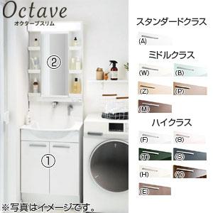 ●洗面化粧台セット オクターブスリム[間口600mm][高さ1900mm][2枚扉][シンプル水栓][1面鏡][ベーシックLED][エコミラー][一般地]