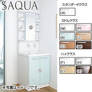 洗面化粧台セット サクア[間口600mm][高さ1900mm][スウィング水栓][1面鏡][LED][くもり止め][一般地]