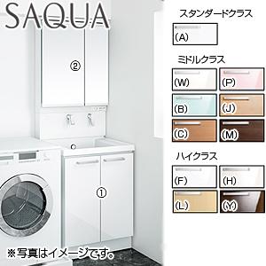 トイレ|洗面化粧台セット サクア[間口600mm][高さ1790mm][スウィング水栓][2面鏡][LED][くもり止め][一般地]