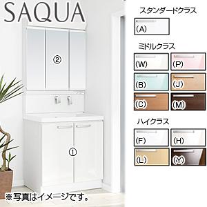 トイレ|洗面化粧台セット サクア[間口750mm][高さ1900mm][スウィング水栓][3面鏡][LED][くもり止め][一般地]