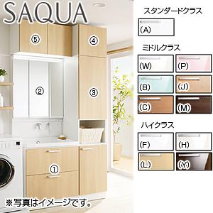 トイレ|●洗面化粧台セット サクア[間口1200mm][高さ2300mm][スウィング水栓][3面鏡][LED][くもり止め][トールキャビネット][一般地]