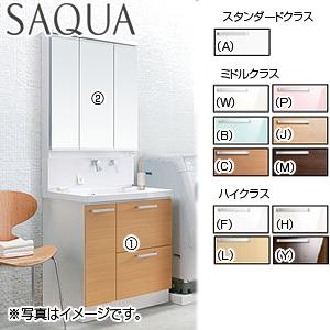 洗面化粧台セット サクア[間口750mm][高さ1900mm][スウィング水栓][きれい除菌水][3面鏡][LED][くもり止め][一般地]